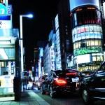 Ginza, Tokyo — Stock Photo #9362585