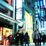 Постер, плакат: Tokyo night life