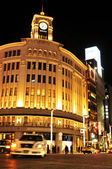 Ginza department store — Stock Photo