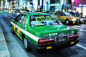 Taxi in Japan — Stock Photo