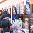 Stock Photo: Anime vendors