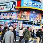 Akihabara, Tokyo — Stock Photo #9487582