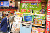 Japanese electronics shop — Stock Photo