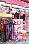 Kimono obchod — Stock fotografie