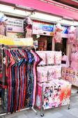 Kimono shop — Stock Photo