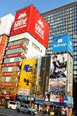 Akihabara shops — Stock Photo