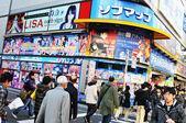 Akihabara, Tokyo — Stock Photo