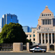 The National Diet Building, Japan - Stock Photo