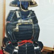Samurai costume — Stock Photo