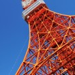 Toyko Tower - Stock Photo