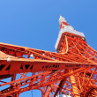 Toyko Tower — Stock Photo