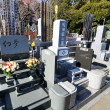 Japanese cemetery - Stock Photo