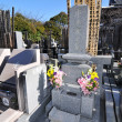 Japanese cemetery — Stock Photo