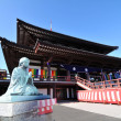Buddhist temple - Foto de Stock