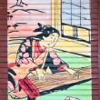Japanese painting — Stock Photo
