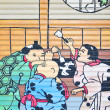 Stock Photo: Japanese painting