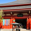 Stock Photo: Sensoji Temple