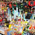 Bazaar — Stock Photo #9825207