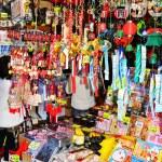 Bazaar — Stock Photo #9825232