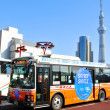 Skytree Shuttle — Stock Photo