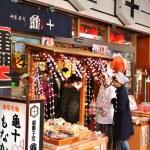 Japanese restaurant — Stock Photo #9825420