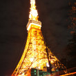 Tokyo Tower - Foto Stock