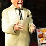 KFC advertisement — Stock Photo #9827033