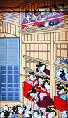 Japanese painting — Stock Photo