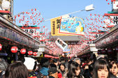 Japanese New Year — Stock Photo