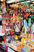 Bazaar — Stock Photo