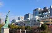 Odaiba district, Tokyo — Stock Photo