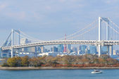 Skyline de tokyo — Photo