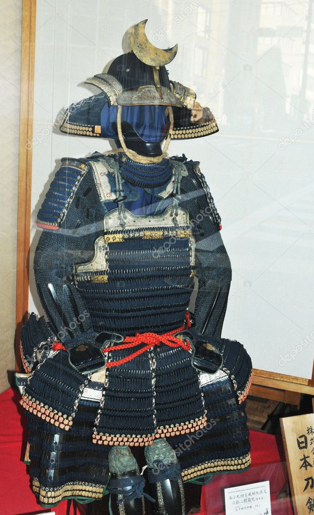Ancient Samurai outfit on display at auction house in Chiyoda, Tokyo  Stock Photo #9821153