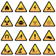 Stock Vector: Warning and danger signs