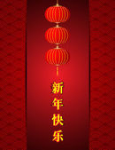 Chinese new year lantern — Stock Vector