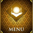 Vector restaurant menu cover design - Vettoriali Stock