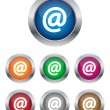 Email buttons — Stock Vector #7986377