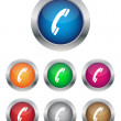 Phone support buttons — Stock Vector