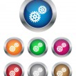 Royalty-Free Stock Vector Image: Settings buttons