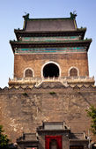 Stone Bell Tower Beijing China — Stock Photo