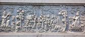 Kamenné buddhistické panel jing chrám Šanghaj, Čína — Stock fotografie