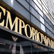 Emporio Armani sign - Stock Photo
