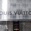 Louis Vuitton sign - Stock Photo