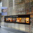 Louis Vuitton boutique — Stock Photo #10204340