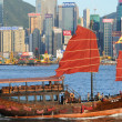 Chinese sailing ship - Stock Photo