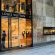 Louis Vuitton boutique - Stock Photo