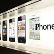 Stock Photo: Window display of iphone