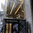 Burberry boutique — Stock Photo