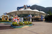 Ocean Park Hong Kong — Stock Photo