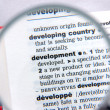 Definition of development — Stock Photo